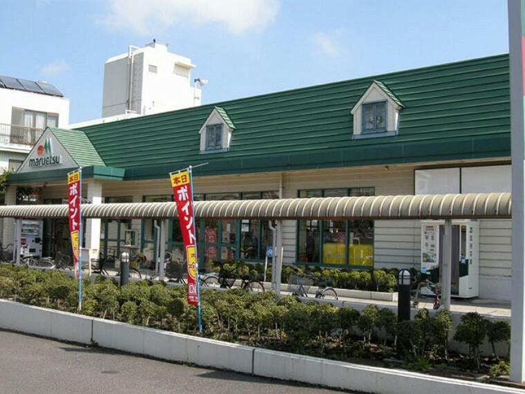 スーパー マルエツ矢切駅前店