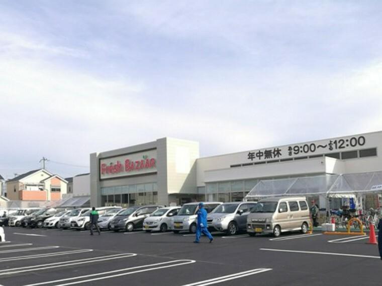 スーパー フレッシュバザール高槻辻子店