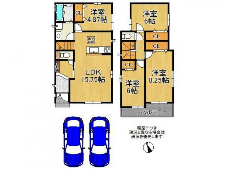 間取り図 全室2面採光のお家に充実の設備を搭載!