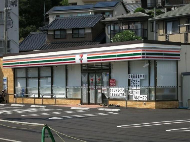 コンビニ セブンイレブン 広島船越4丁目店