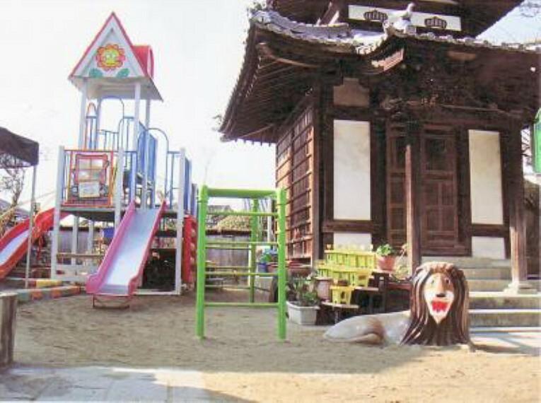 幼稚園・保育園 船越町めぐみ保育所