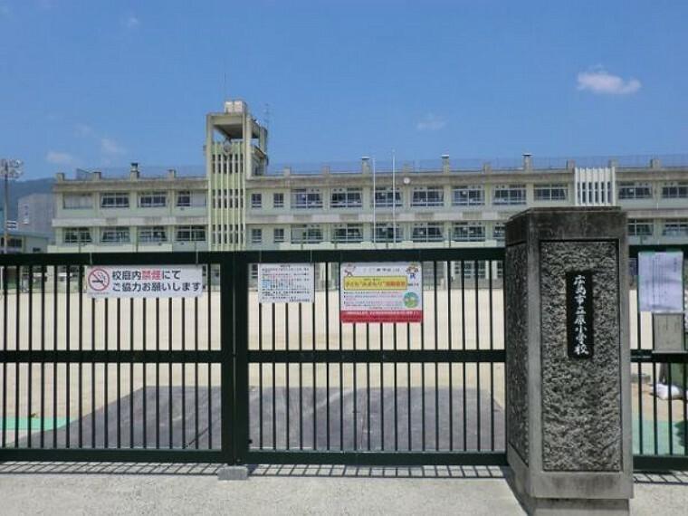 小学校 広島市立原小学校