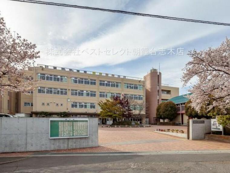 中学校 新座市立第四中学校 約960m(徒歩12分)