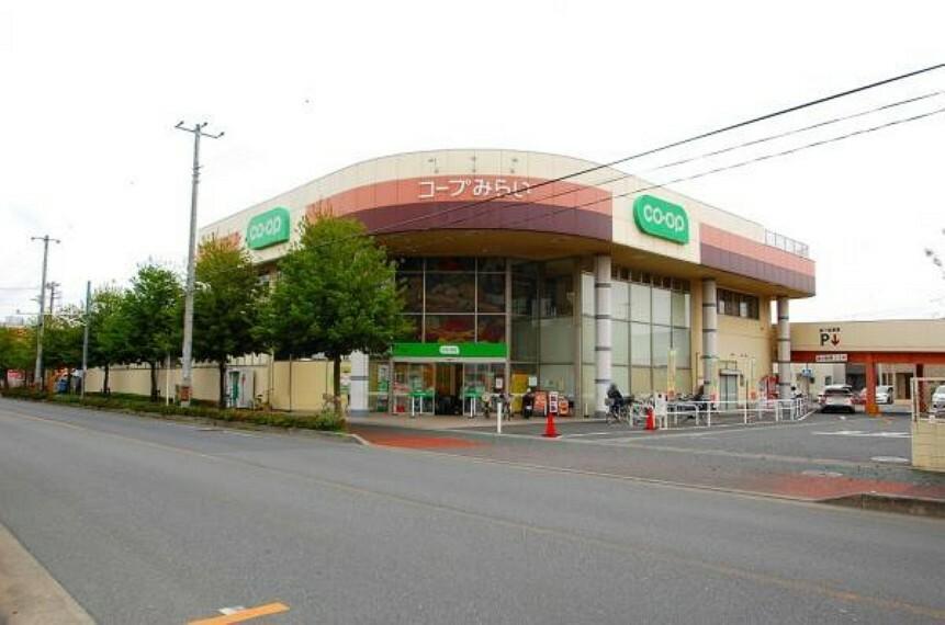 スーパー コープみらい コープ幸町店 約810m(徒歩8分)