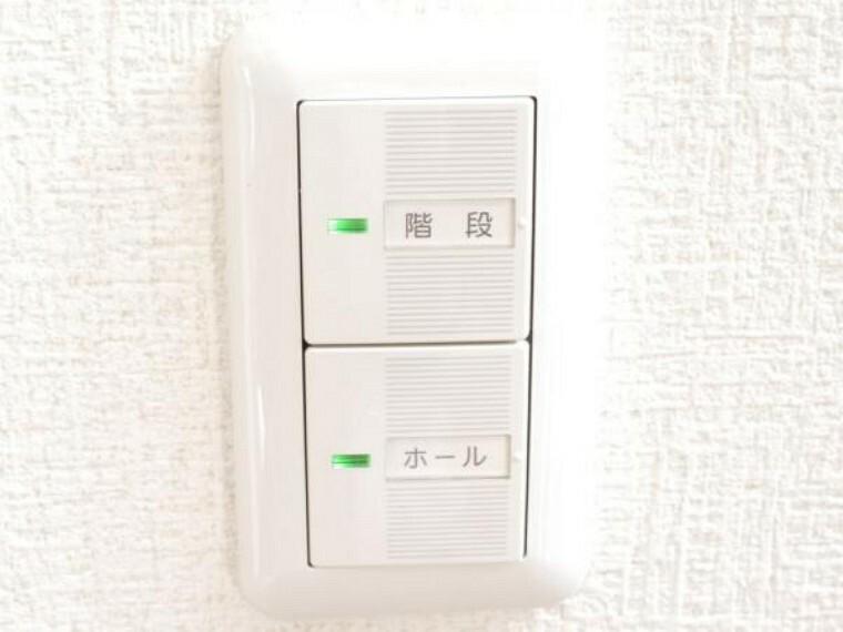 【同仕様写真】照明などのスイッチパネルは最近のワイドタイプに全て交換しています。こういった細部まで徹底してリフォームを行うことで価値を中古住宅に足していきます。