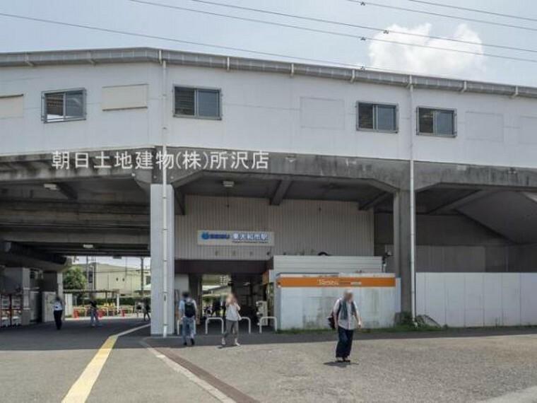 西武鉄道拝島線「東大和市」駅 813m