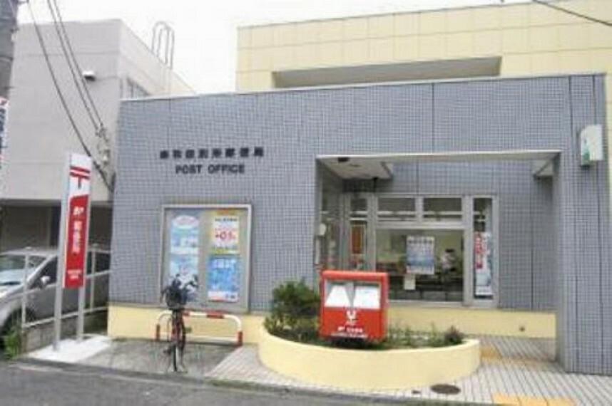 郵便局 【郵便局】岸和田別所郵便局まで440m