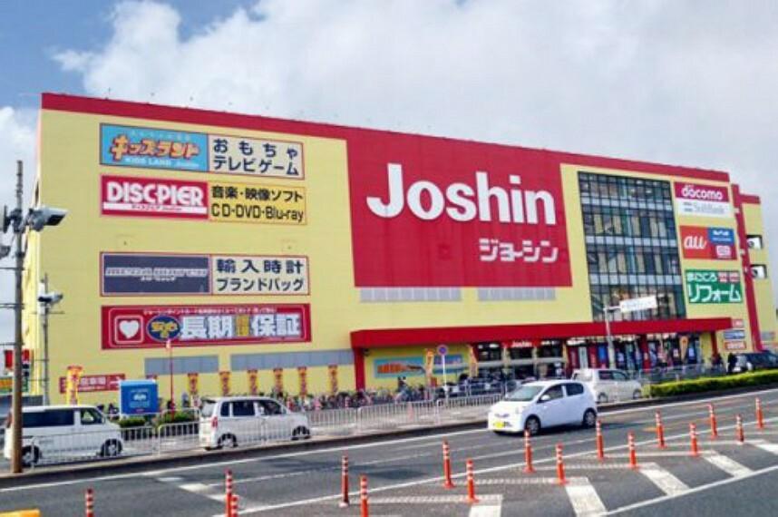 【家電製品】ジョーシン岸和田店まで1160m