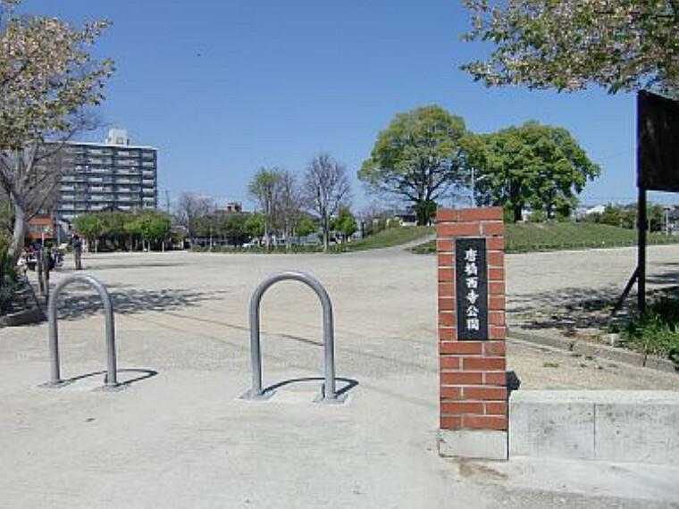 公園 【公園】唐橋西寺公園まで180m