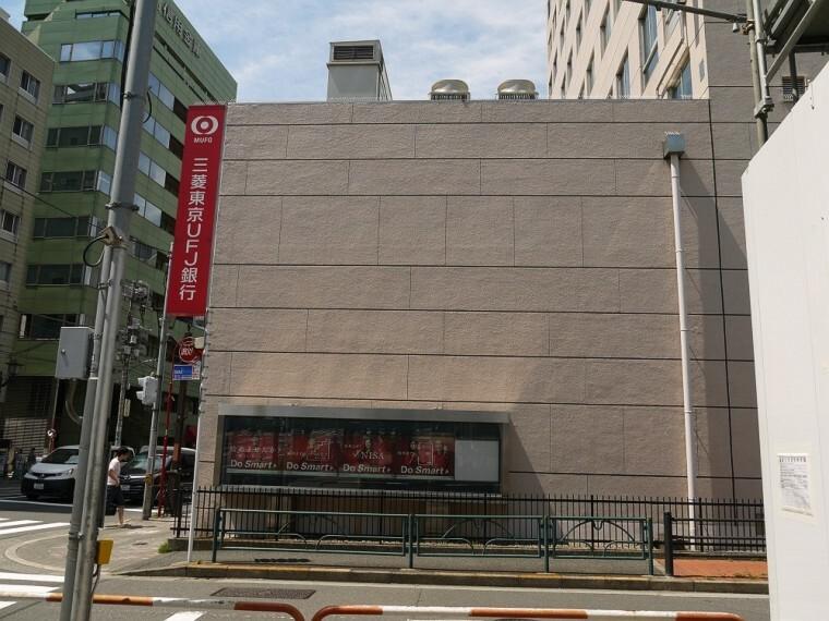銀行 【銀行】三菱東京UFJ銀行 駒込支店まで178m