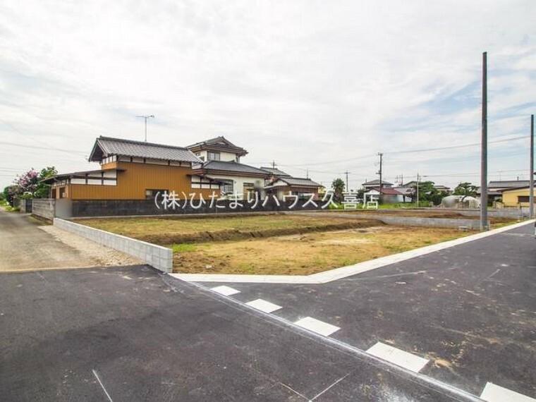 株式会社ひだまりハウス 久喜支店