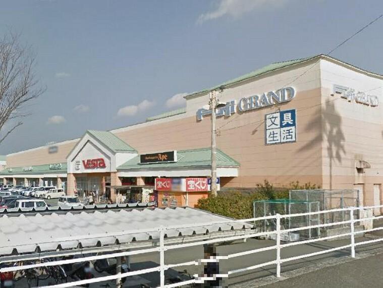 スーパー 【スーパー】フジグラン葛島店まで2162m
