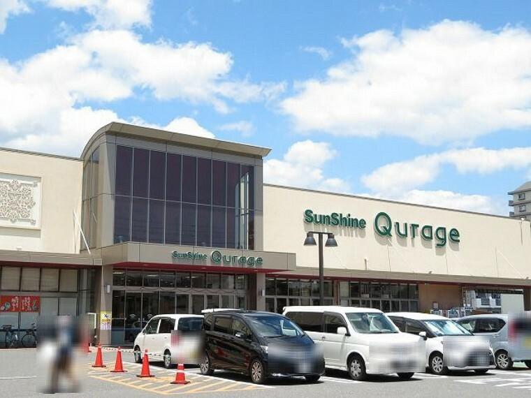 スーパー 【スーパー】SunShine(サンシャイン) クラージュ店まで235m