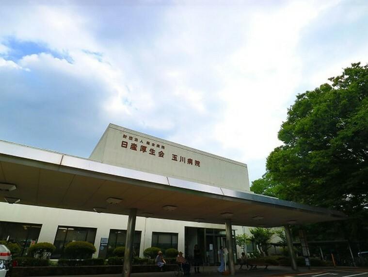 病院 玉川病院 約1300m