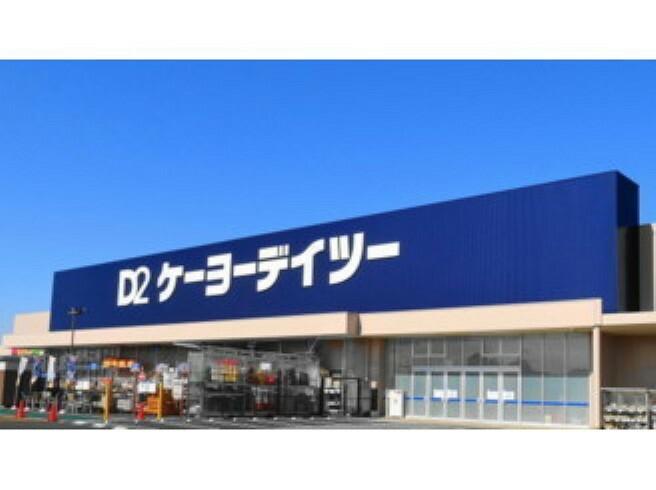ホームセンター ケーヨーデイツー木更津潮見店
