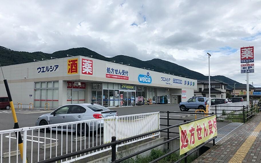 ウェルシア千曲内川店