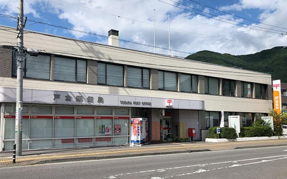 戸倉郵便局
