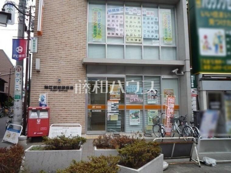 郵便局 狛江駅前郵便局