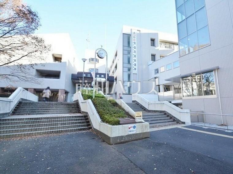 役所 狛江市役所