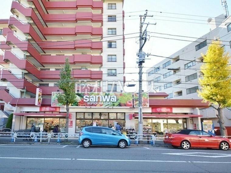 スーパー スーパー三和狛江店