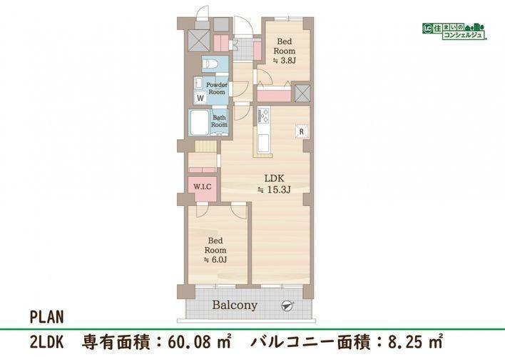 間取り図 《間取図》2LDK専有面積:60.08m2バルコニー面積:8.25m2