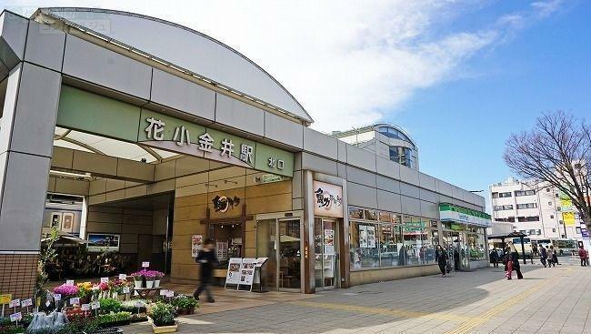 花小金井駅(西武 新宿線) 徒歩19分。徒歩41分。急行も停まり、西武新宿まで30分と都心へも好アクセス。高い建物もなく落ち着いた雰囲気。目の前には24時間営業の大型スーパーやイタリアン、エスニック…
