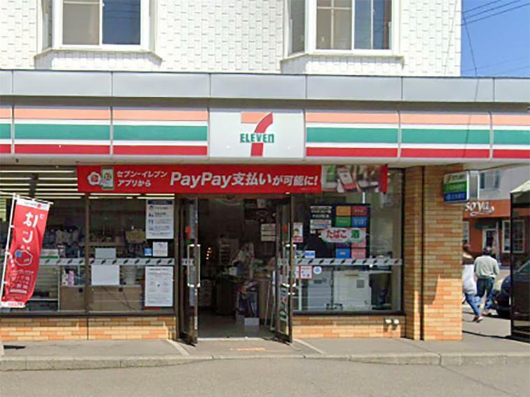 セブンイレブン 札幌北野6条店