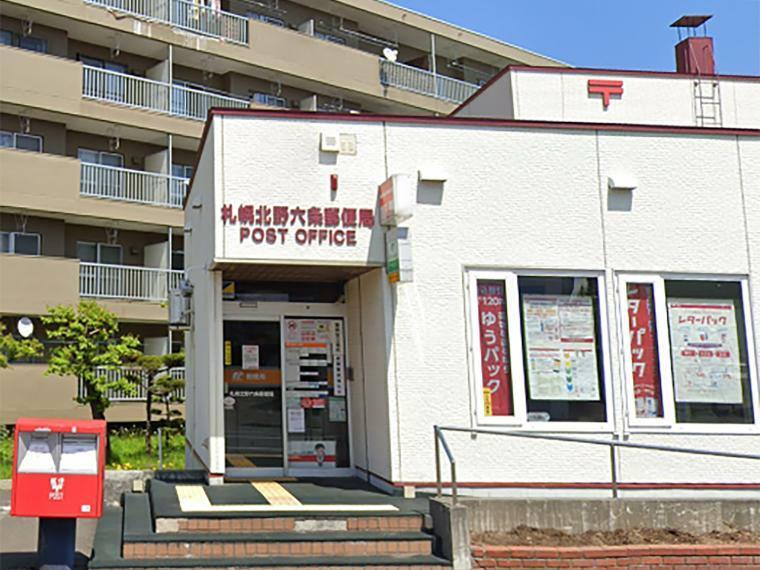 札幌北野六条郵便局