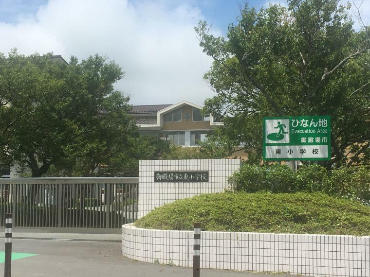小学校 東小学校 静岡県御殿場市西田中310