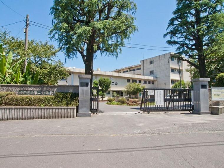 中学校 松戸第二中学校