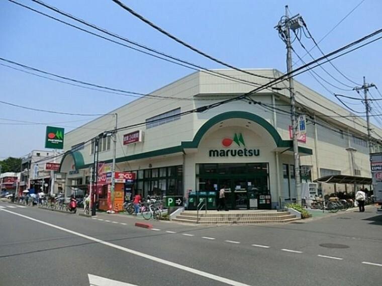 スーパー マルエツ大宮大和田店 営業時間24H