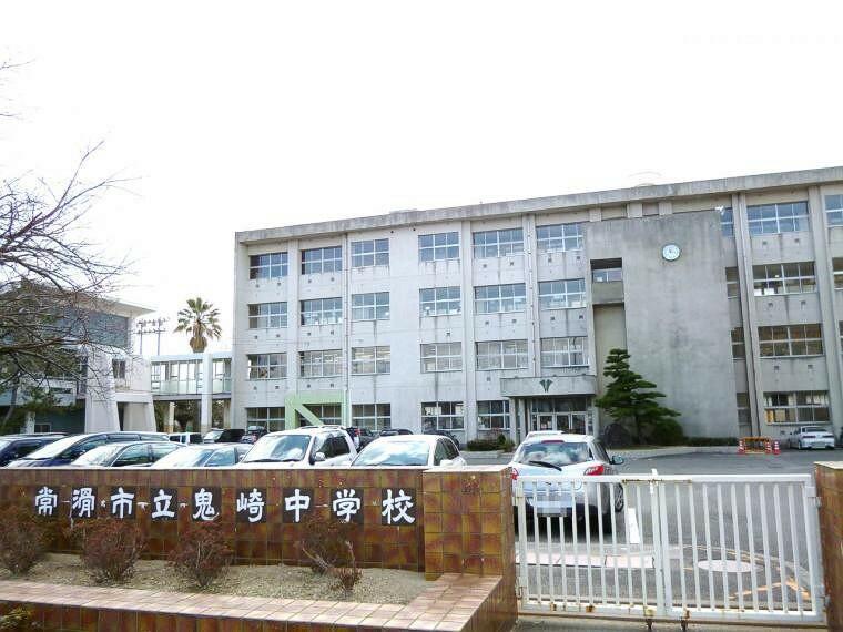 中学校 常滑市立鬼崎中学校1600m