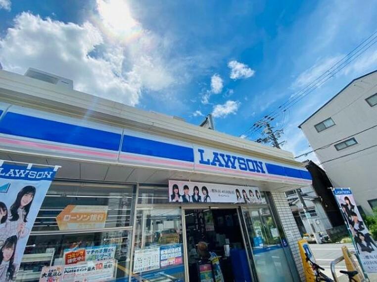 ローソン 照ヶ丘矢田店