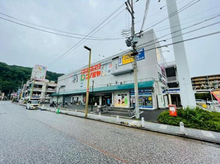 コノミヤ 八幡店