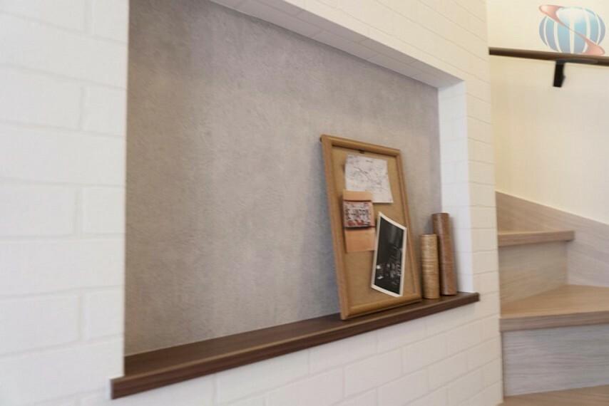 【施工写真/ニッチ】 お気に入りの雑貨をディスプレーする飾り棚にすると単調な壁面のアクセントにもなり、インテリアに個性を出したいときにもオススメ。