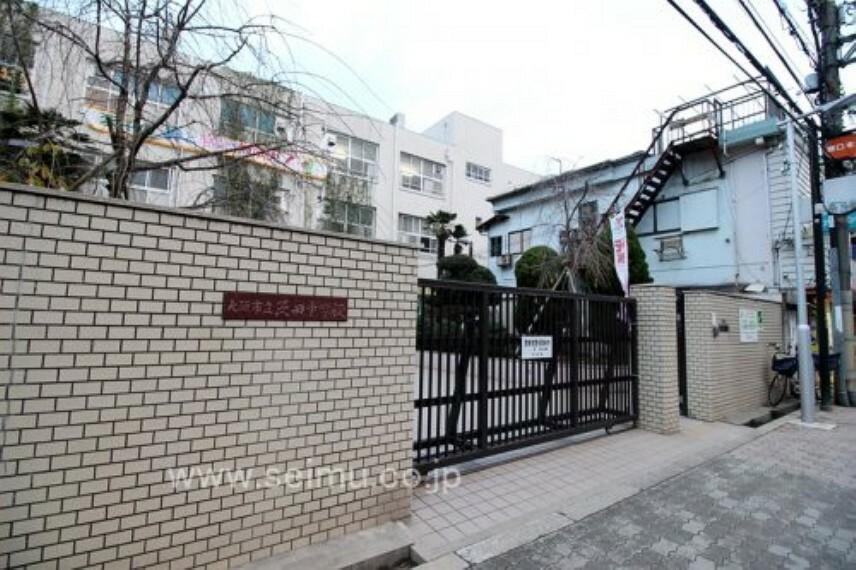 【中学校】大阪市立 茨田中学校まで454m