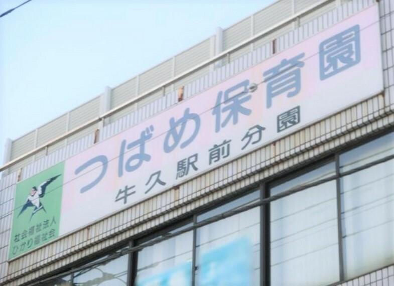 幼稚園・保育園 【保育園】つばめ保育園牛久駅前分園まで1801m
