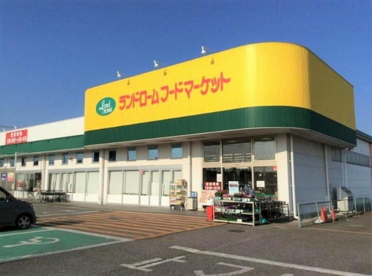 スーパー 【スーパー】ランドロームフードマーケット牛久店まで1188m