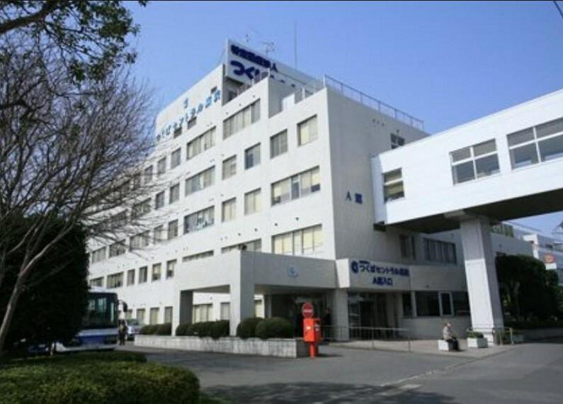 病院 【総合病院】つくばセントラル病院まで3168m