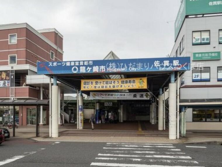 【駅】龍ケ崎市駅まで4077m