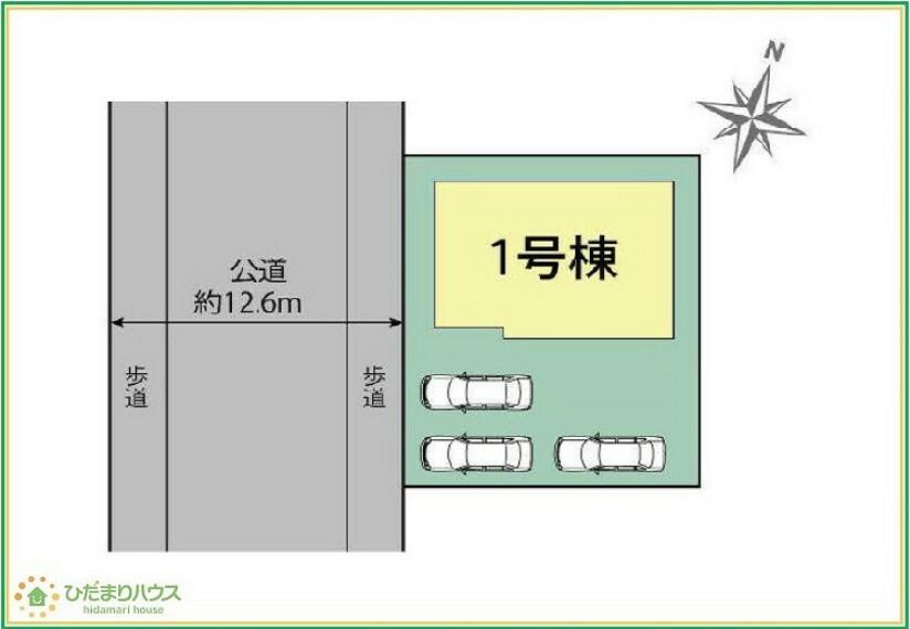 区画図 駐車3台以上駐車可能なゆとりのカースペース(*^^*)