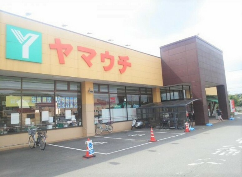 スーパー 【スーパー】ヤマウチ神立店まで4898m