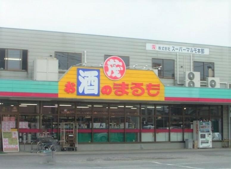 スーパー 【スーパー】スーパーまるも神立店まで5048m
