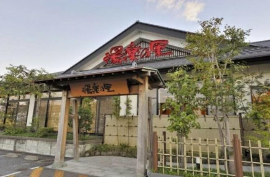 【温泉】湯楽の里 土浦店まで5582m