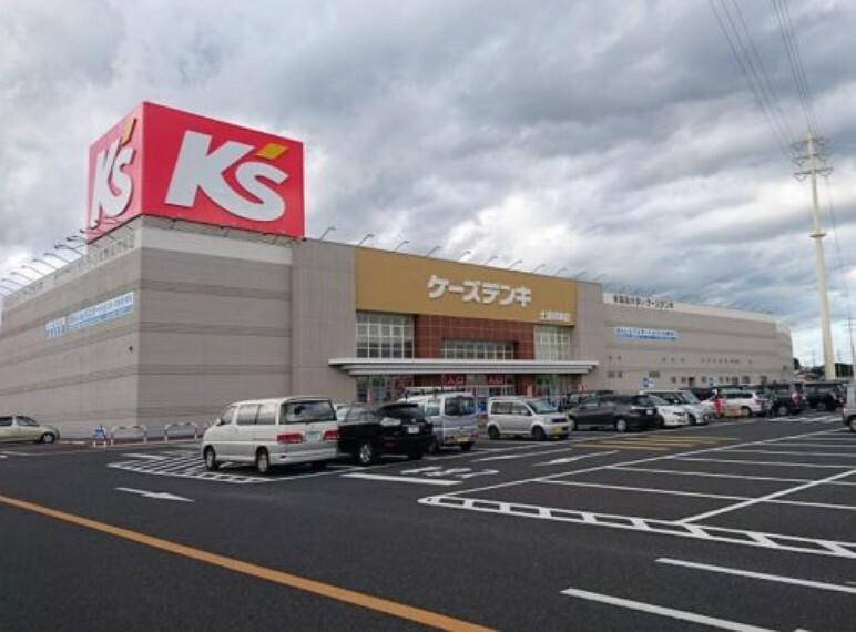 【家電製品】ケーズデンキ土浦真鍋店まで6089m