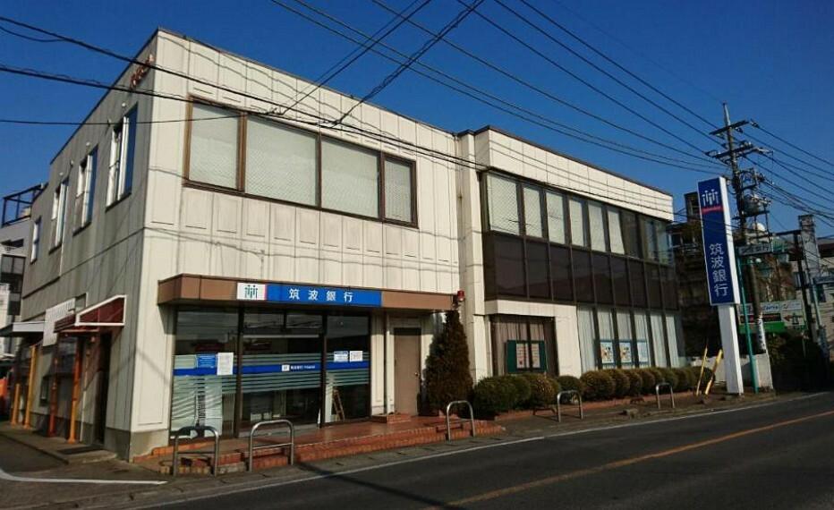 銀行 【銀行】筑波銀行千代田支店まで4833m