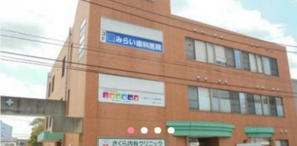 【保育園】ニチイキッズ 土浦さくら保育園まで2949m