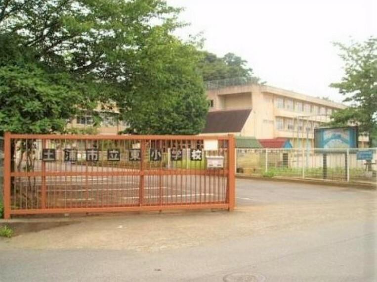 【小学校】土浦市立東小学校まで1133m