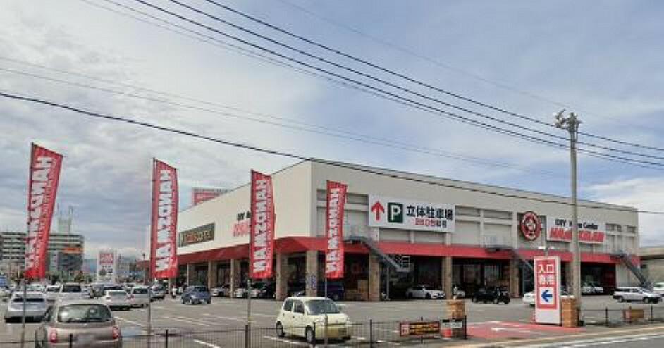 ホームセンター 【ホームセンター】ハンズマンまで1644m