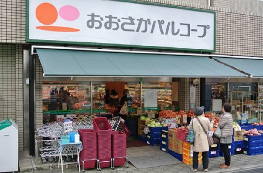 スーパー 【スーパー】生活協同組合おおさかパルコープ 星ヶ丘店まで1008m